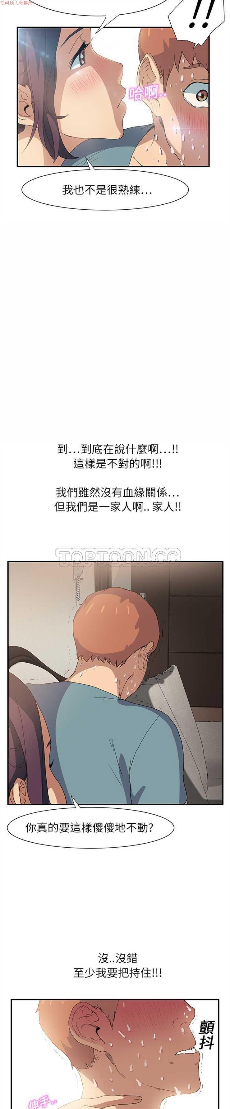 继母  Chinese 73