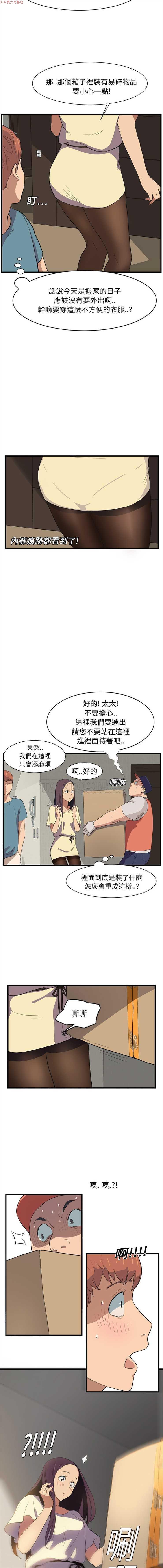 继母  Chinese 7