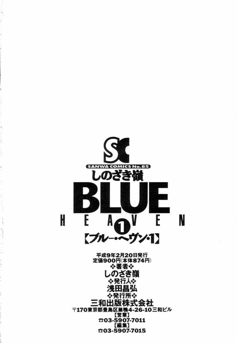 Blue Heaven 173