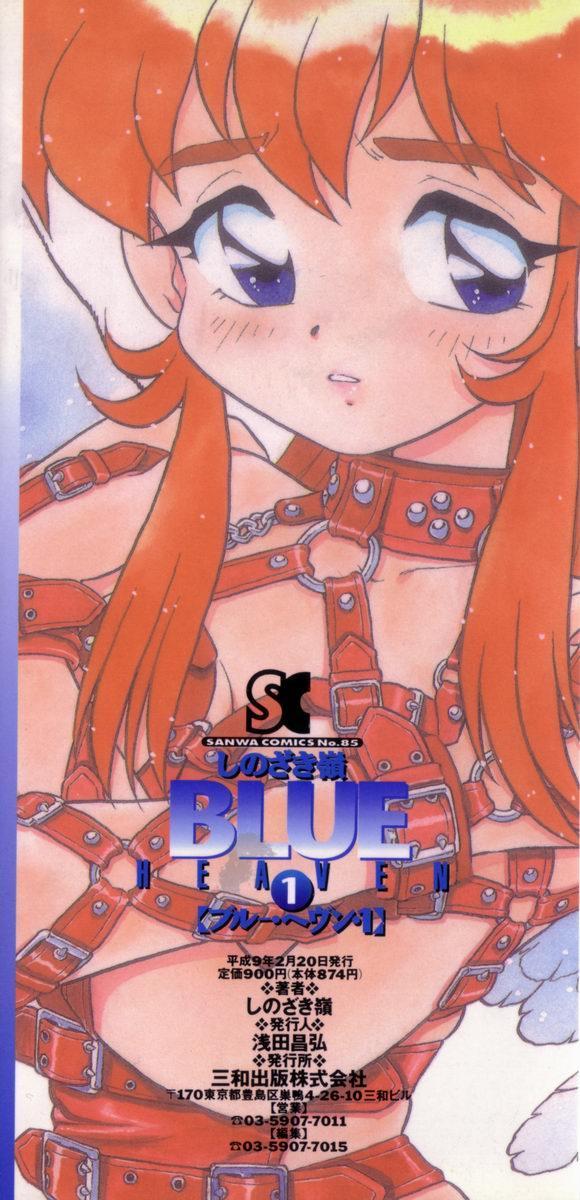 Blue Heaven 175