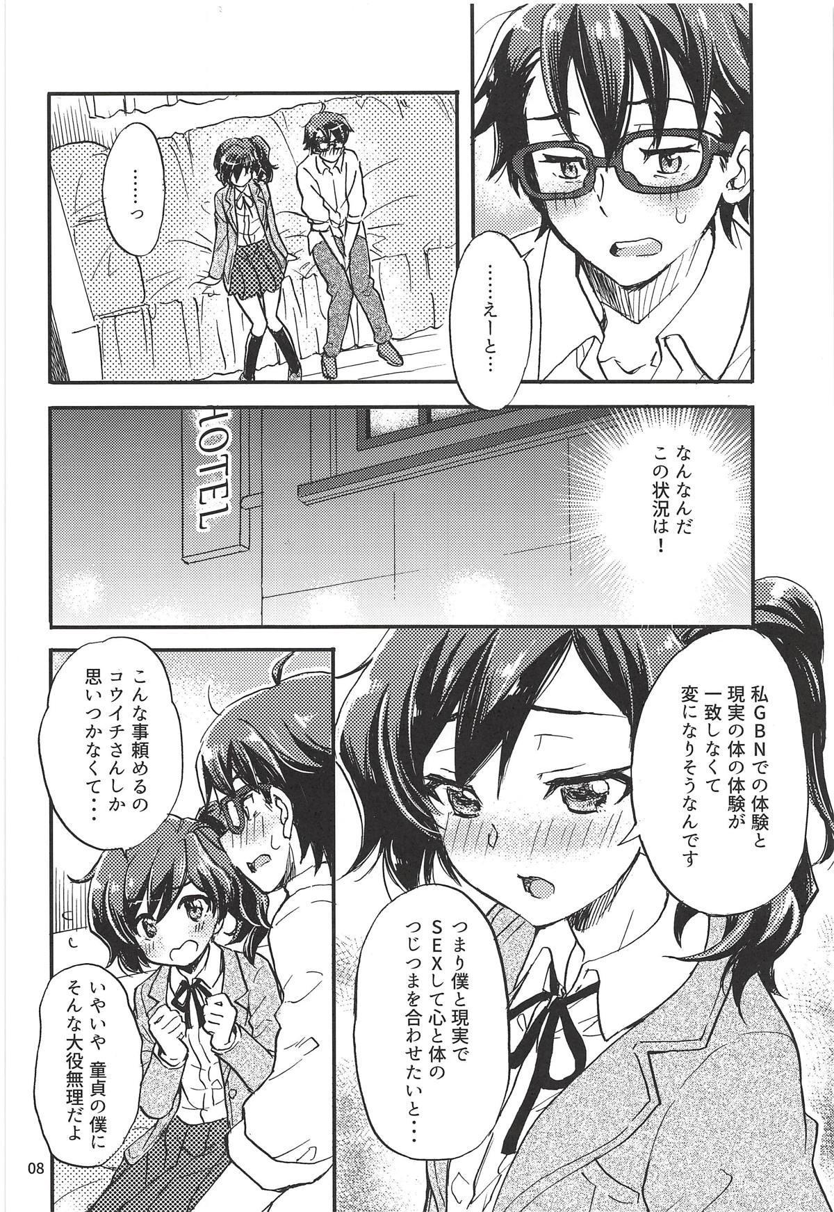"""""""Ayame Continue~"""" 6"""