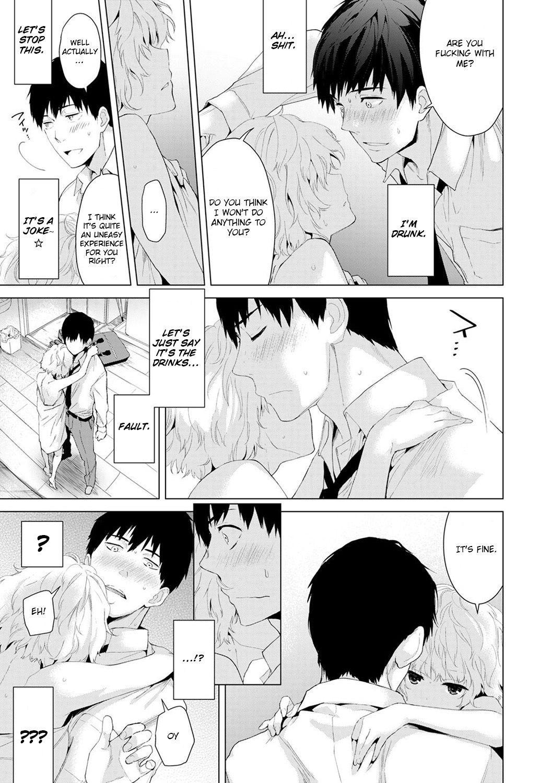 [Shiina] Noraneko Shoujo to no Kurashikata (Chapter 1) |Living Together With A Stray Cat Girl(Chapter 1) [English] [obsoletezero] 9