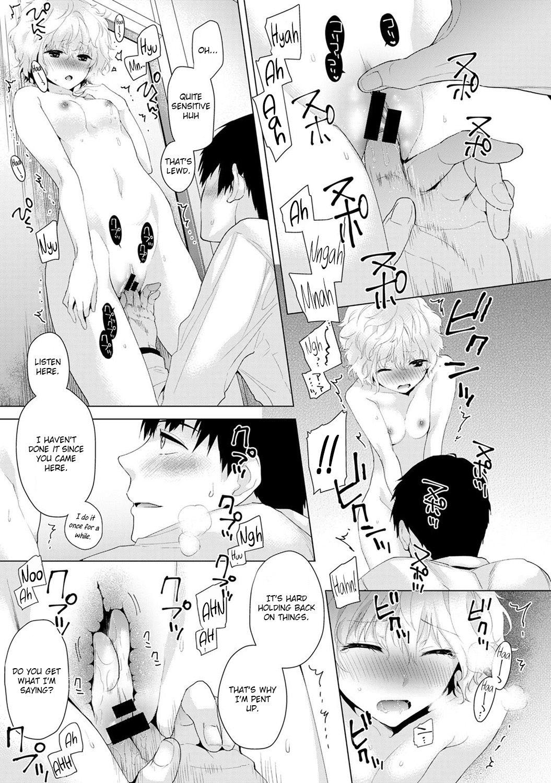 [Shiina] Noraneko Shoujo to no Kurashikata (Chapter 1) |Living Together With A Stray Cat Girl(Chapter 1) [English] [obsoletezero] 13