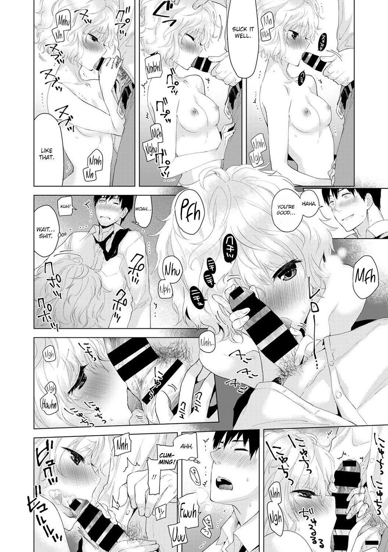 [Shiina] Noraneko Shoujo to no Kurashikata (Chapter 1) |Living Together With A Stray Cat Girl(Chapter 1) [English] [obsoletezero] 16