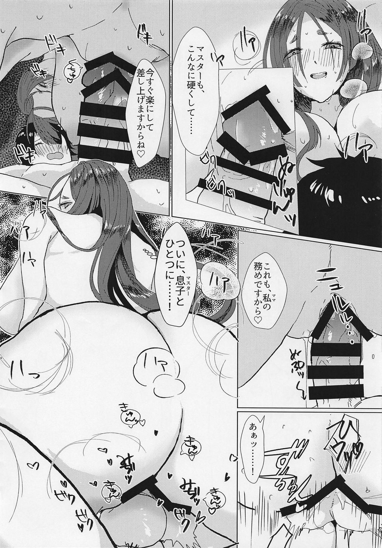 Boshi on Chigiri 6