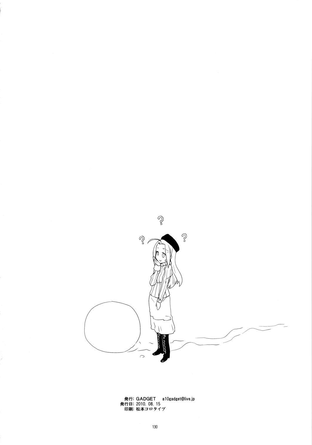GIRLIE Vol.3 128