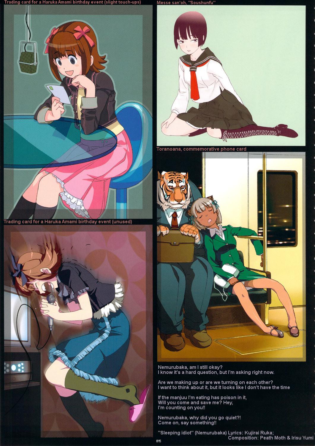 GIRLIE Vol.3 13
