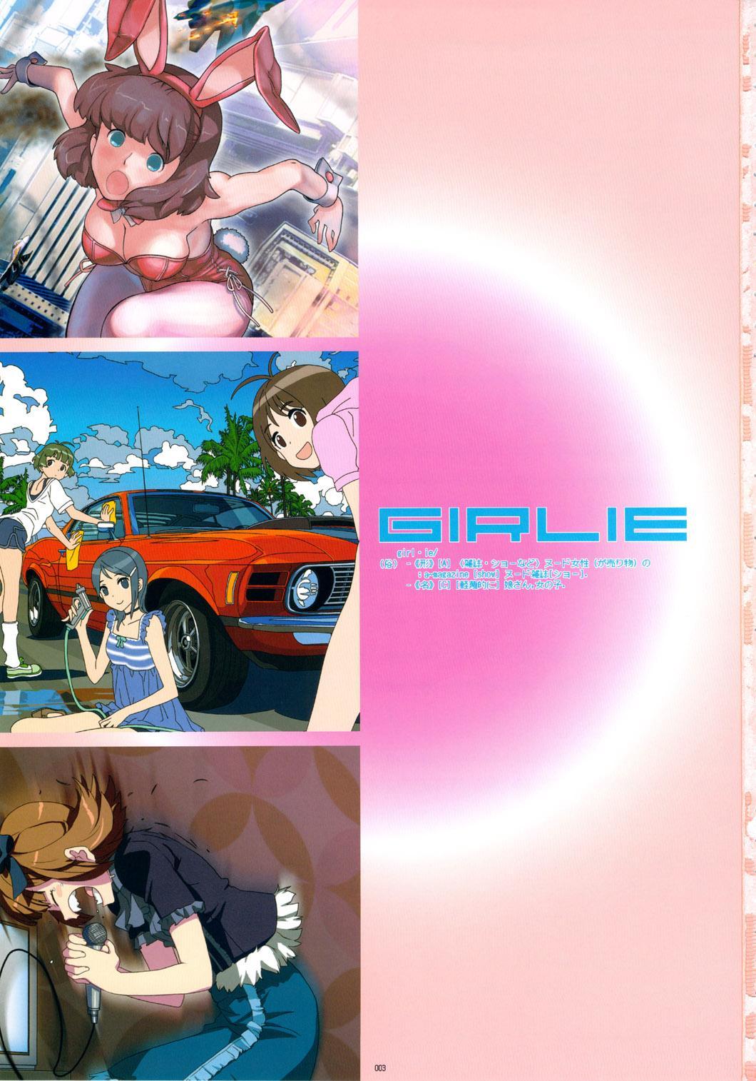 GIRLIE Vol.3 1