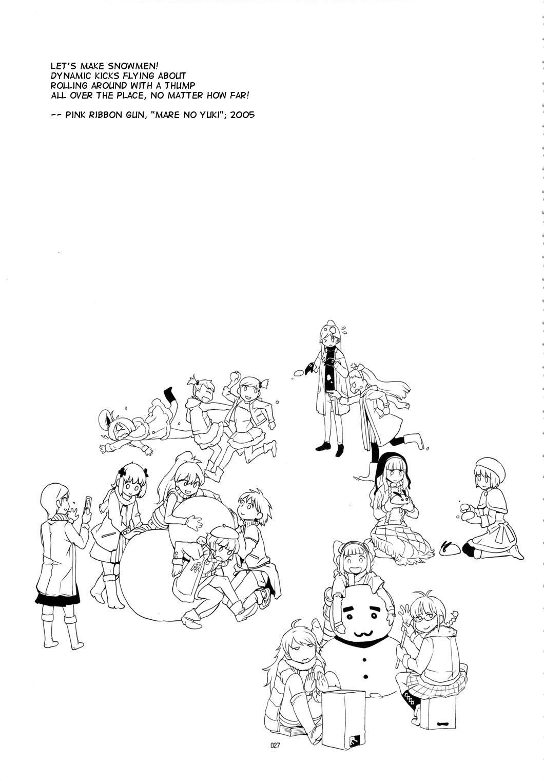 GIRLIE Vol.3 25