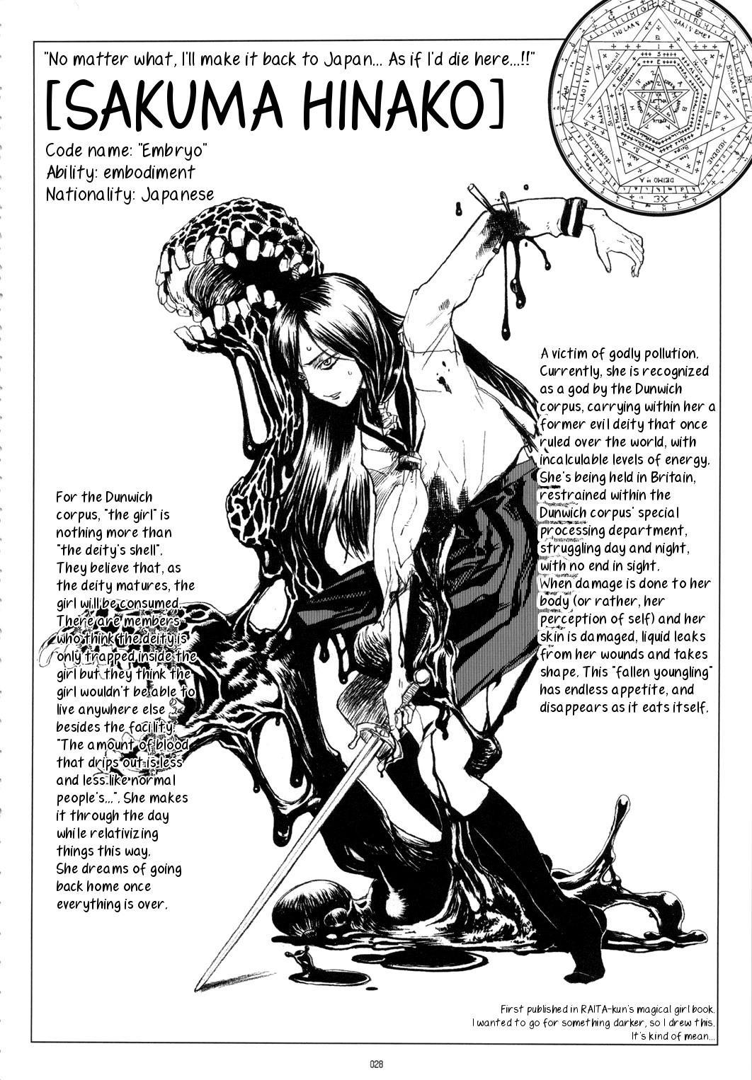 GIRLIE Vol.3 26