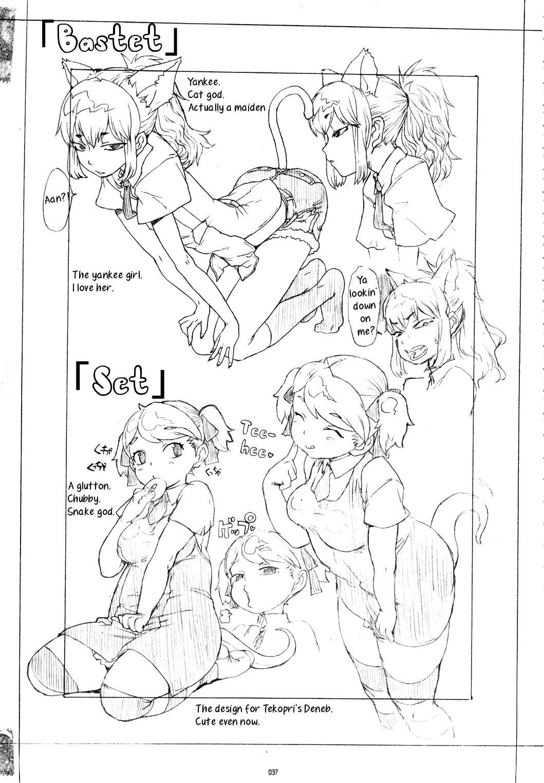 GIRLIE Vol.3 35