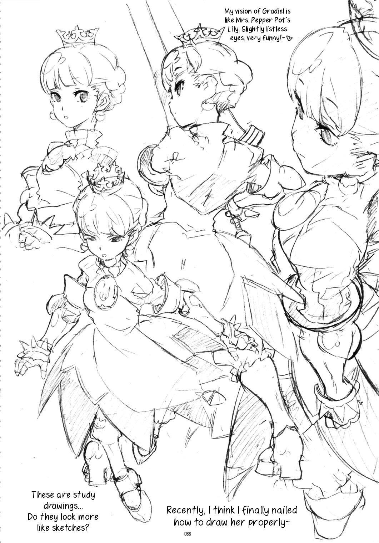 GIRLIE Vol.3 64