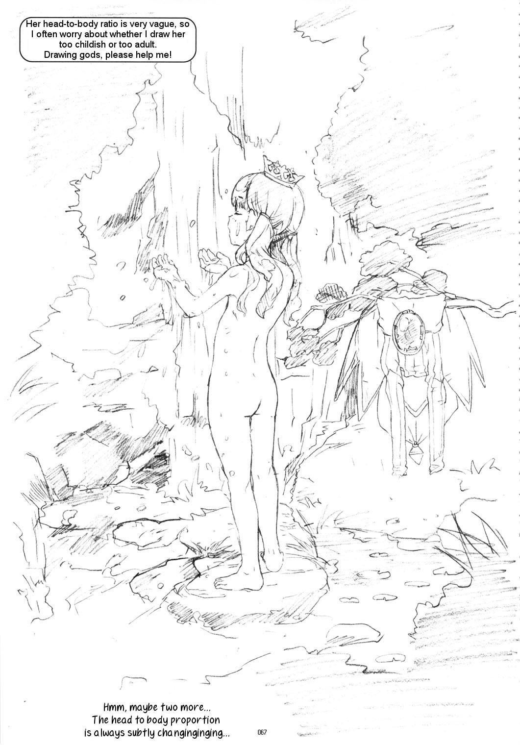 GIRLIE Vol.3 65