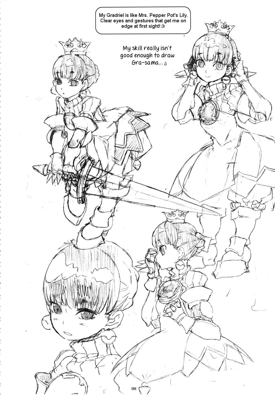 GIRLIE Vol.3 66