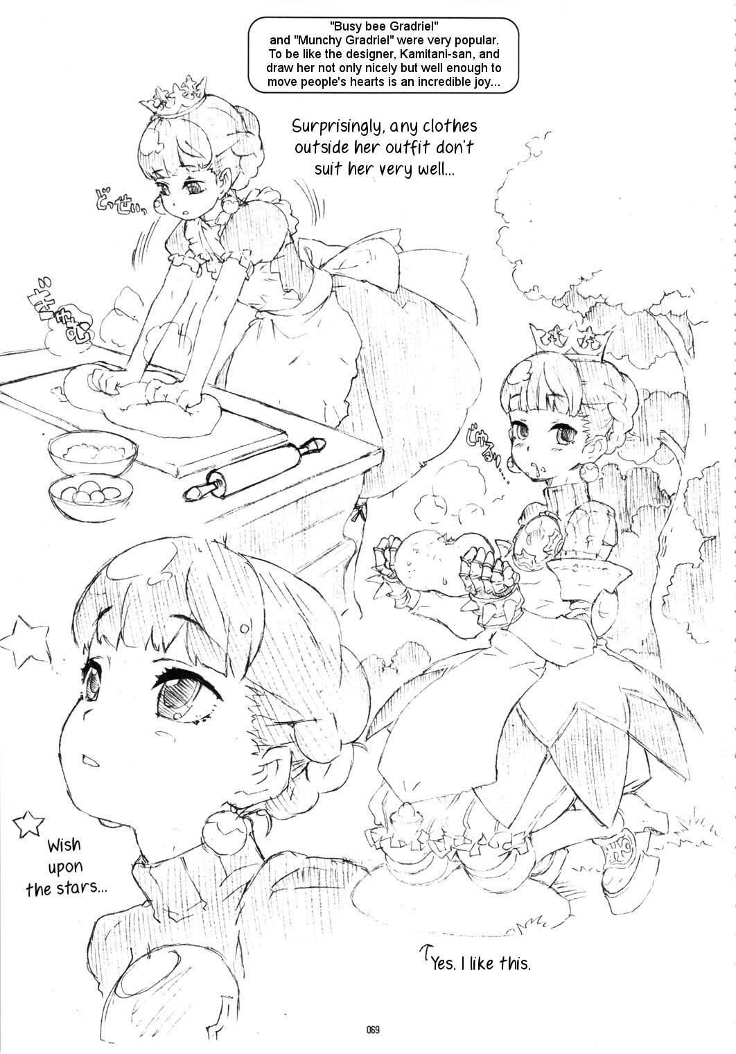 GIRLIE Vol.3 67