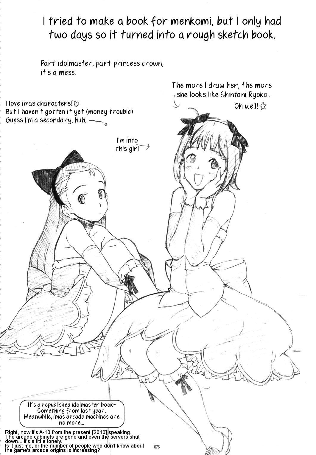 GIRLIE Vol.3 74