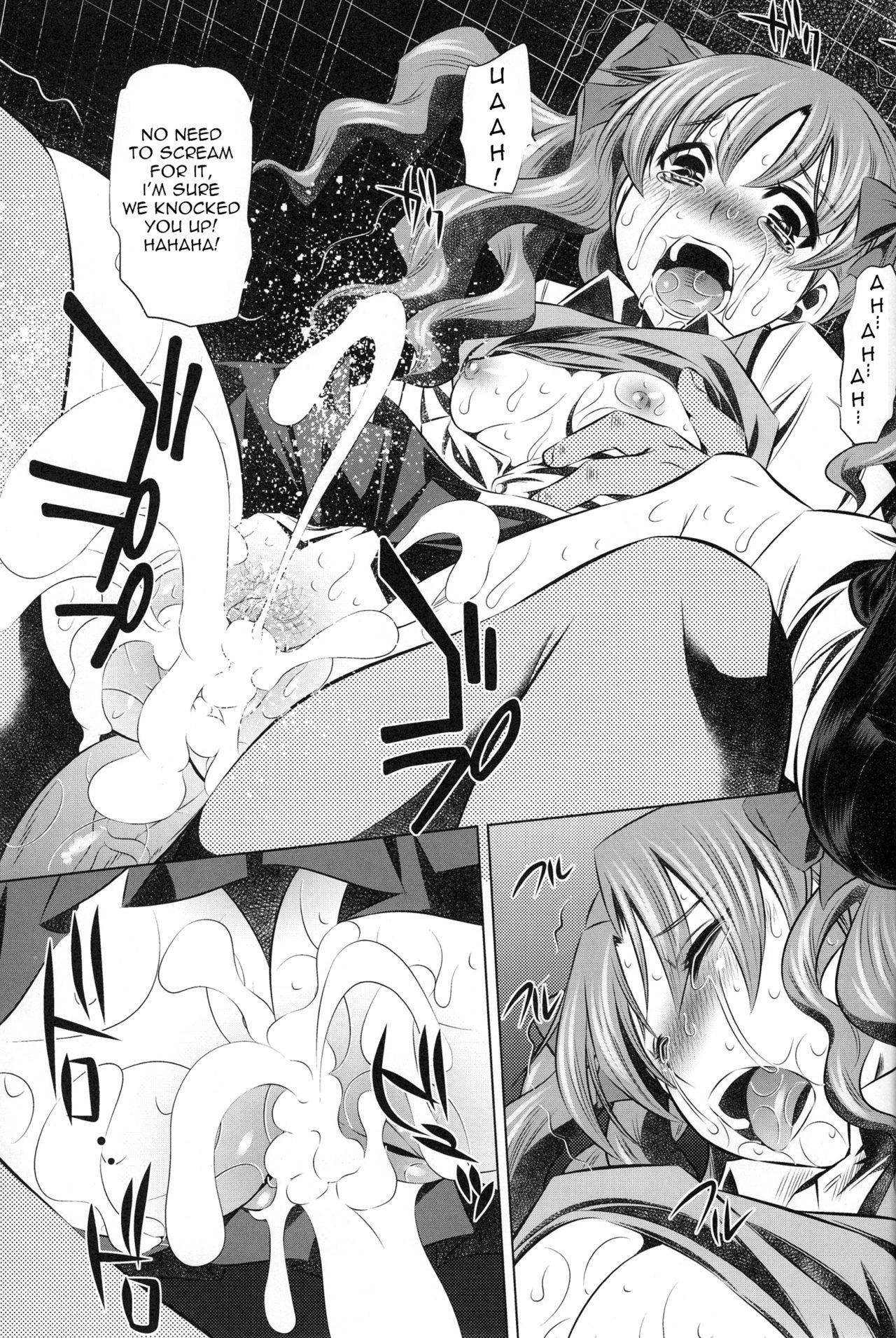 (C77) [Yuugai Tosho Kikaku (Tanaka Naburu)] Kowarekake no Kekkan Denki (radio noise) | Destructive Radio Noise (Toaru Kagaku no Railgun) [English] =Torwyn= [Decensored] 20
