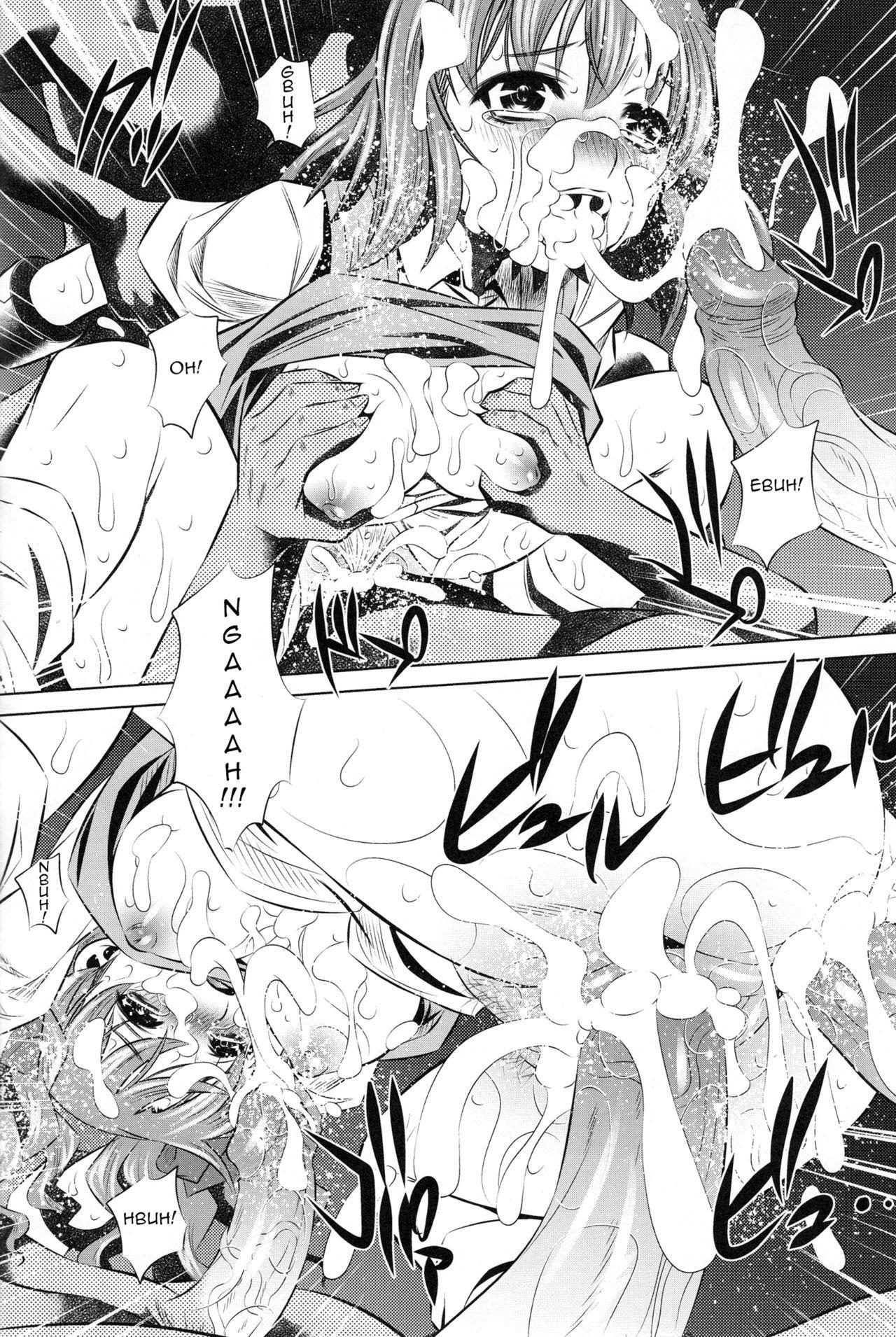 (C77) [Yuugai Tosho Kikaku (Tanaka Naburu)] Kowarekake no Kekkan Denki (radio noise) | Destructive Radio Noise (Toaru Kagaku no Railgun) [English] =Torwyn= [Decensored] 23