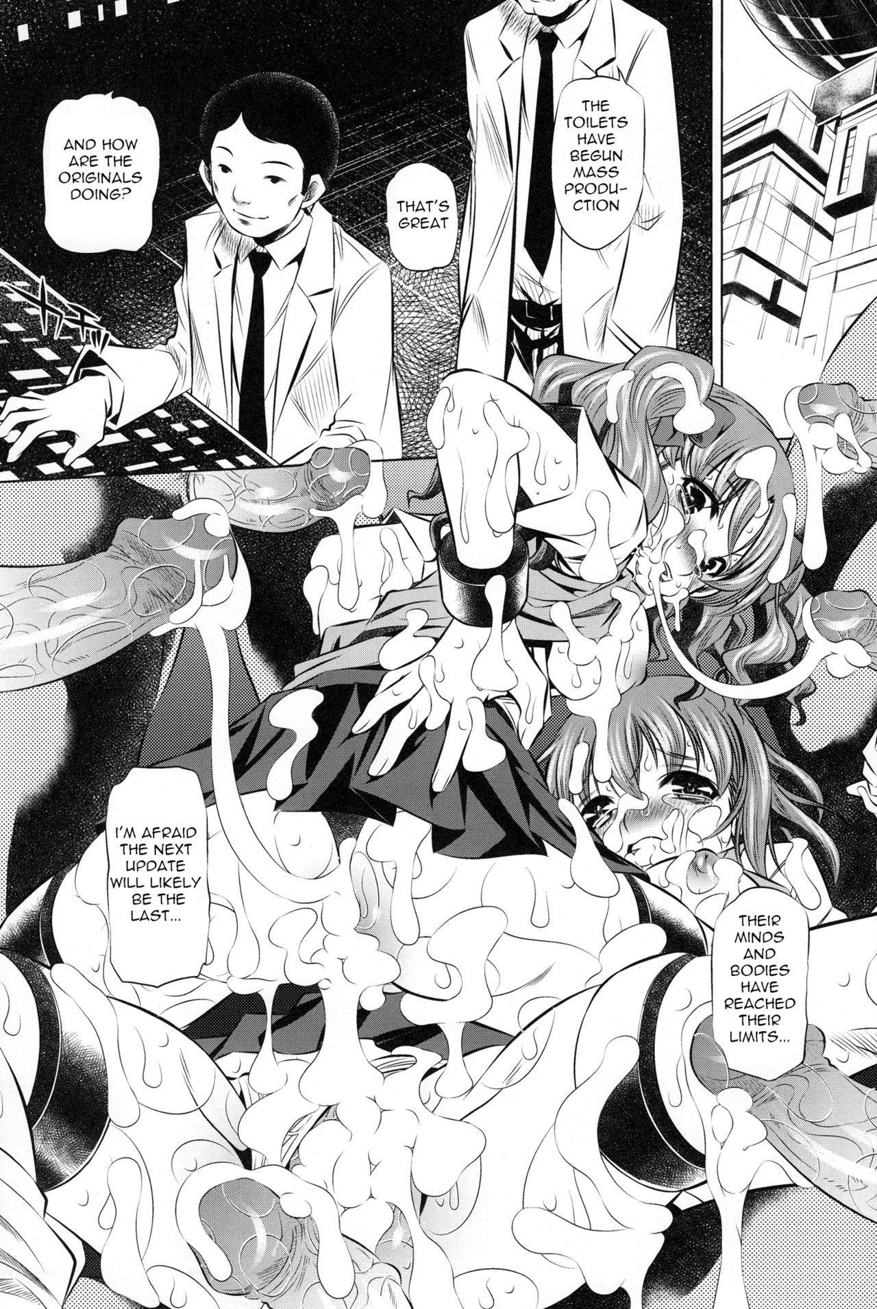 (C77) [Yuugai Tosho Kikaku (Tanaka Naburu)] Kowarekake no Kekkan Denki (radio noise) | Destructive Radio Noise (Toaru Kagaku no Railgun) [English] =Torwyn= [Decensored] 24