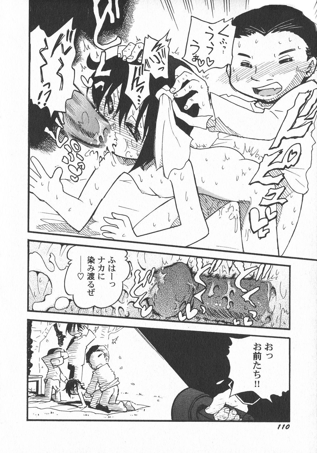 LoLiN Ameiro no Tokigo 111