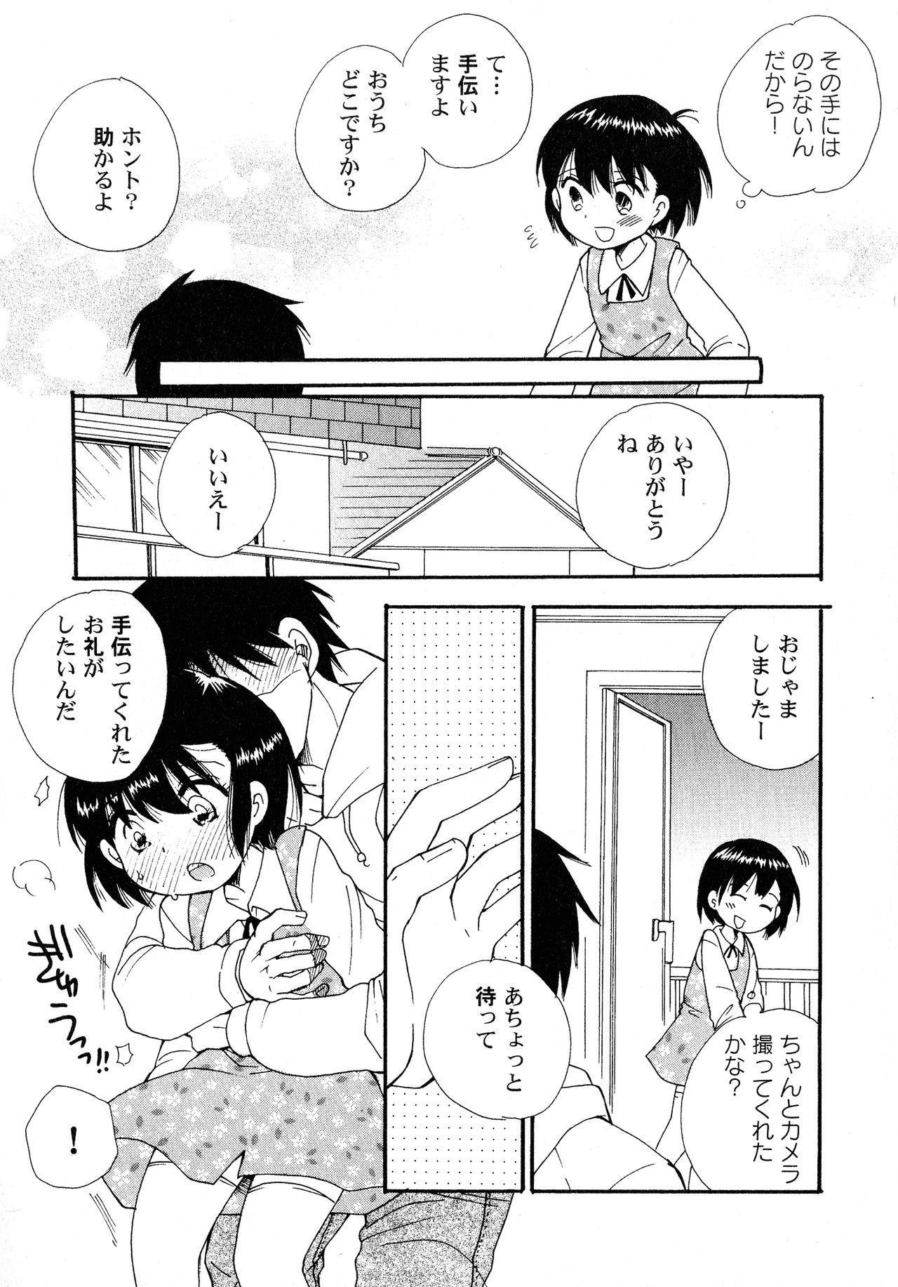 LoLiN Ameiro no Tokigo 6