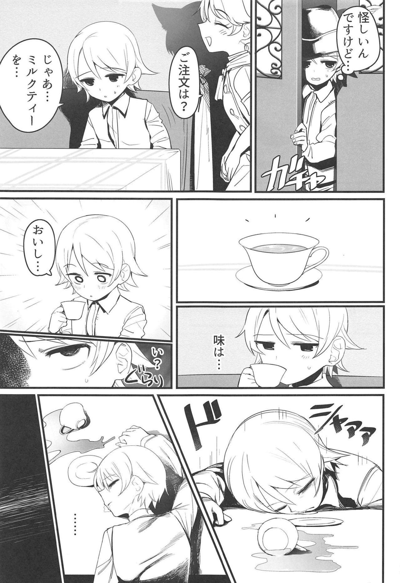 Morikubo Ecchi's Night 3