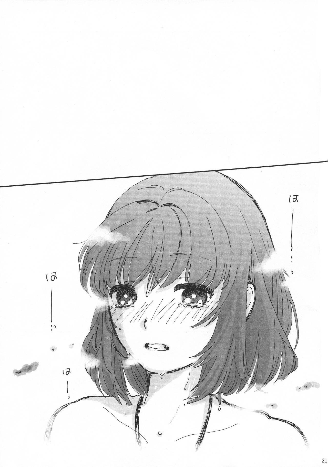 Fuufu Seikatsu no Susume 18