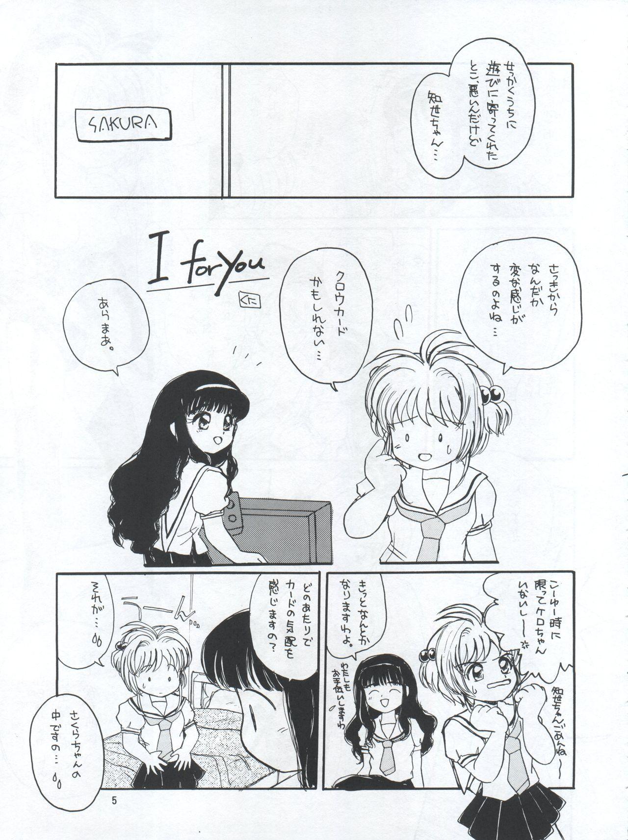 PLUS-Y Vol. 22 5