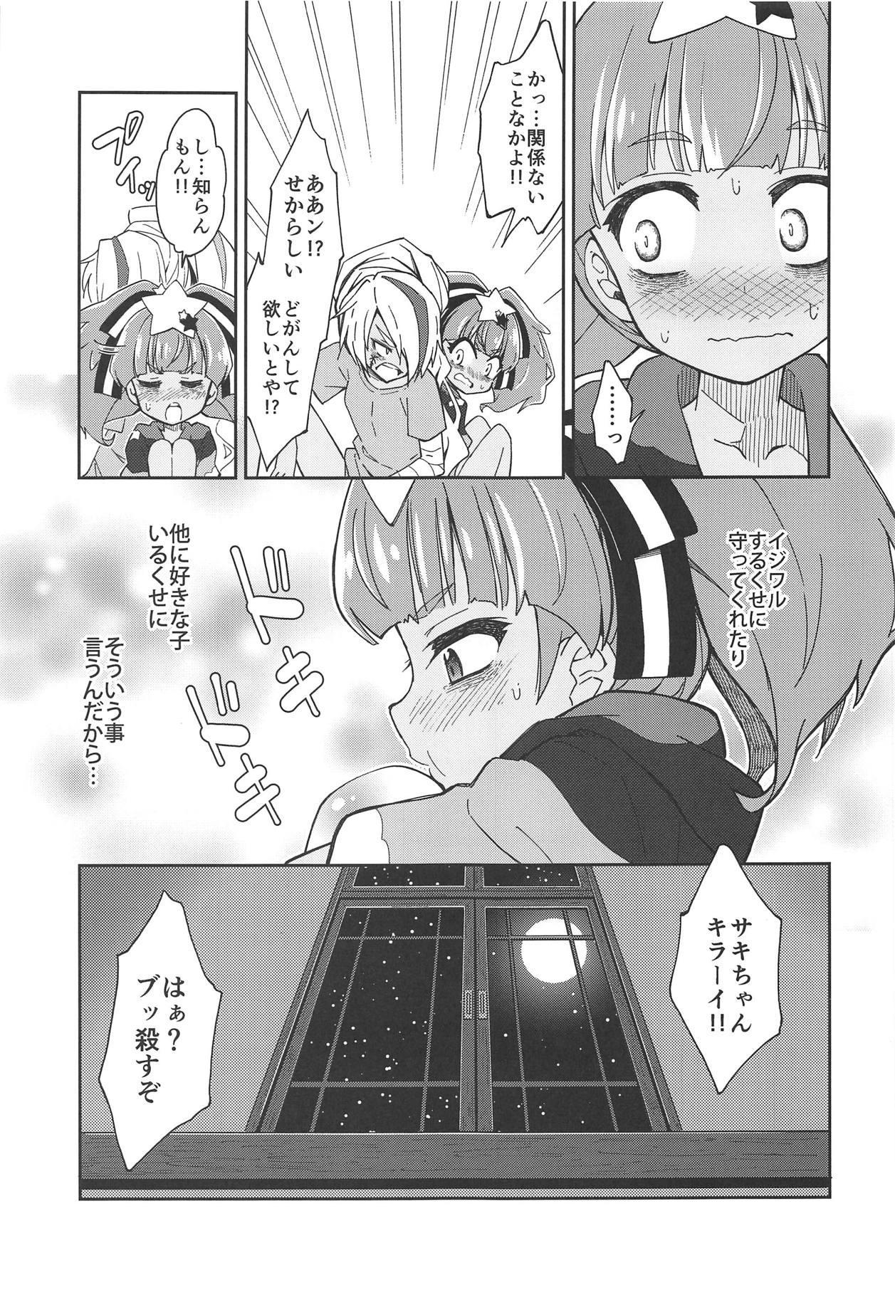 Lovely Girls' Lily Vol. 18 14