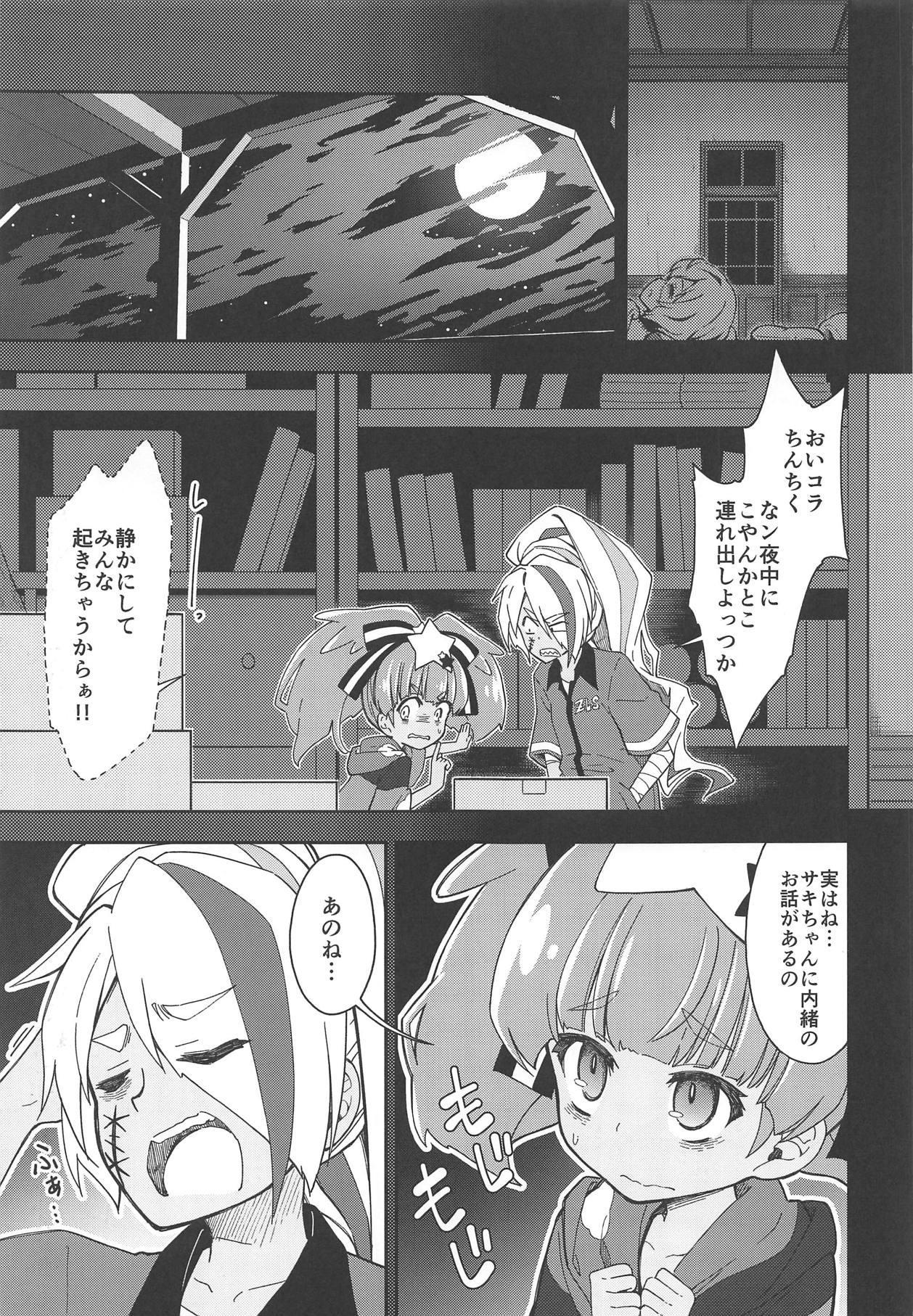 Lovely Girls' Lily Vol. 18 2
