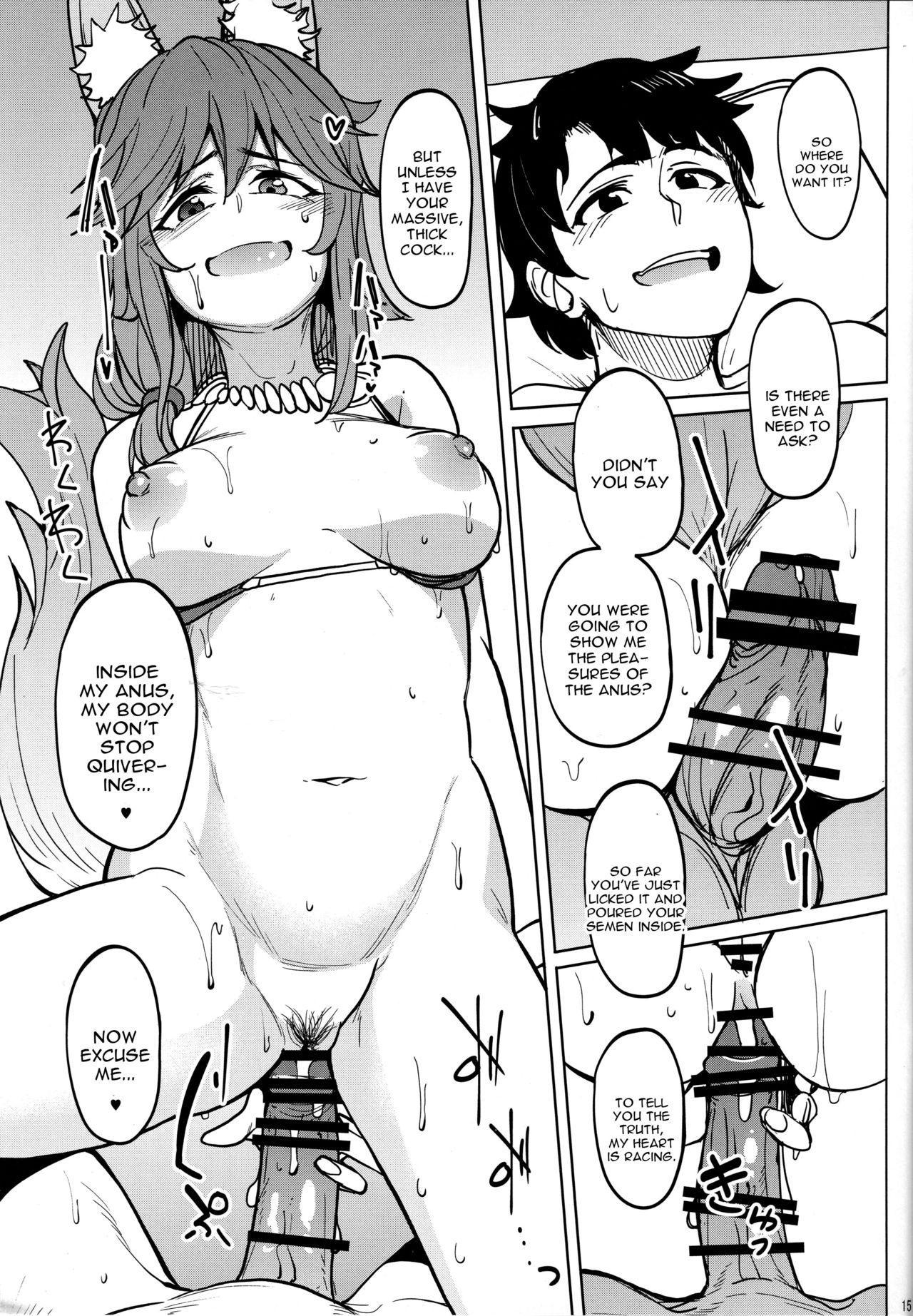 Tamamo no Ushiro 13