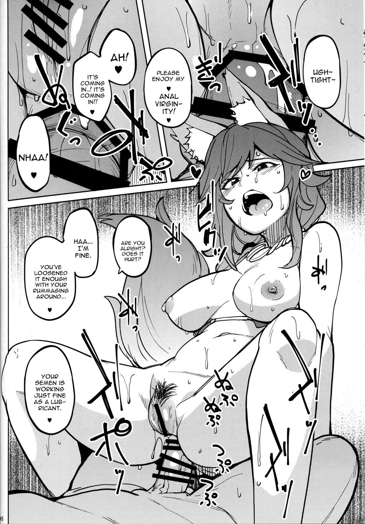 Tamamo no Ushiro 14