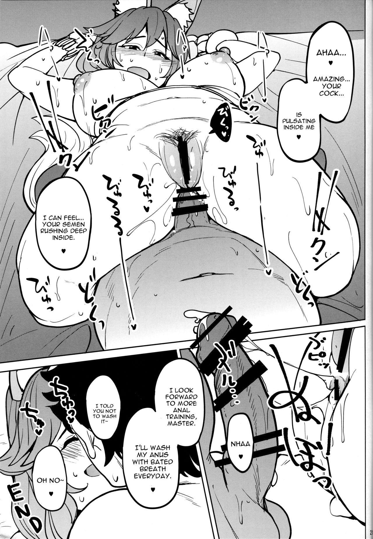 Tamamo no Ushiro 19
