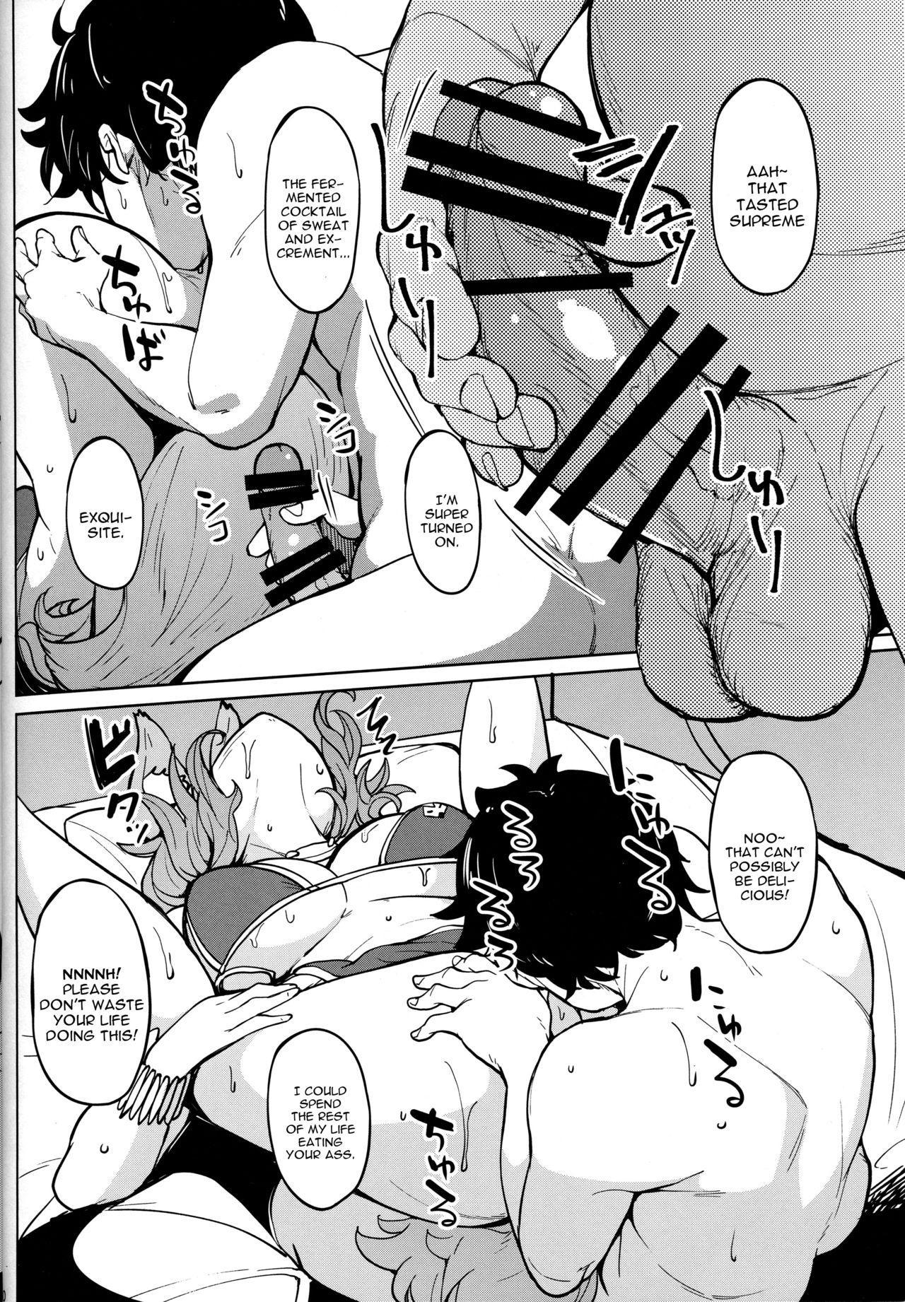 Tamamo no Ushiro 8
