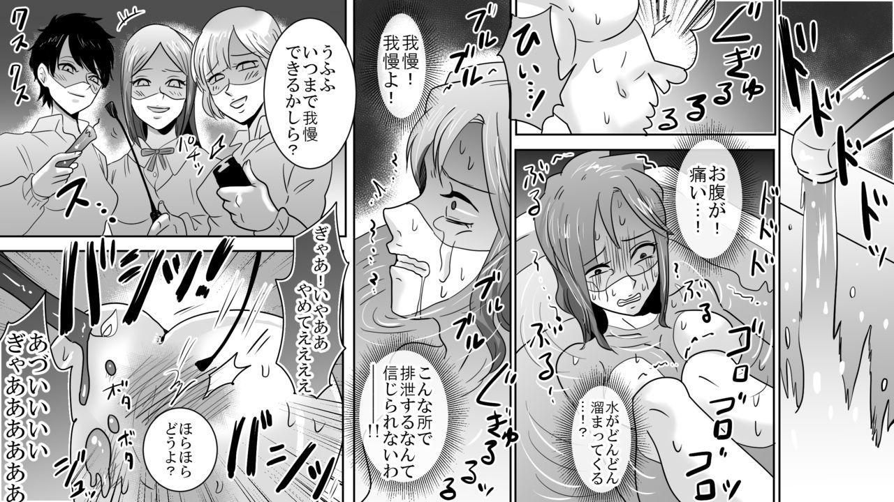 Gakuen no Akuma Jukujo Seisai Lynch 02 20