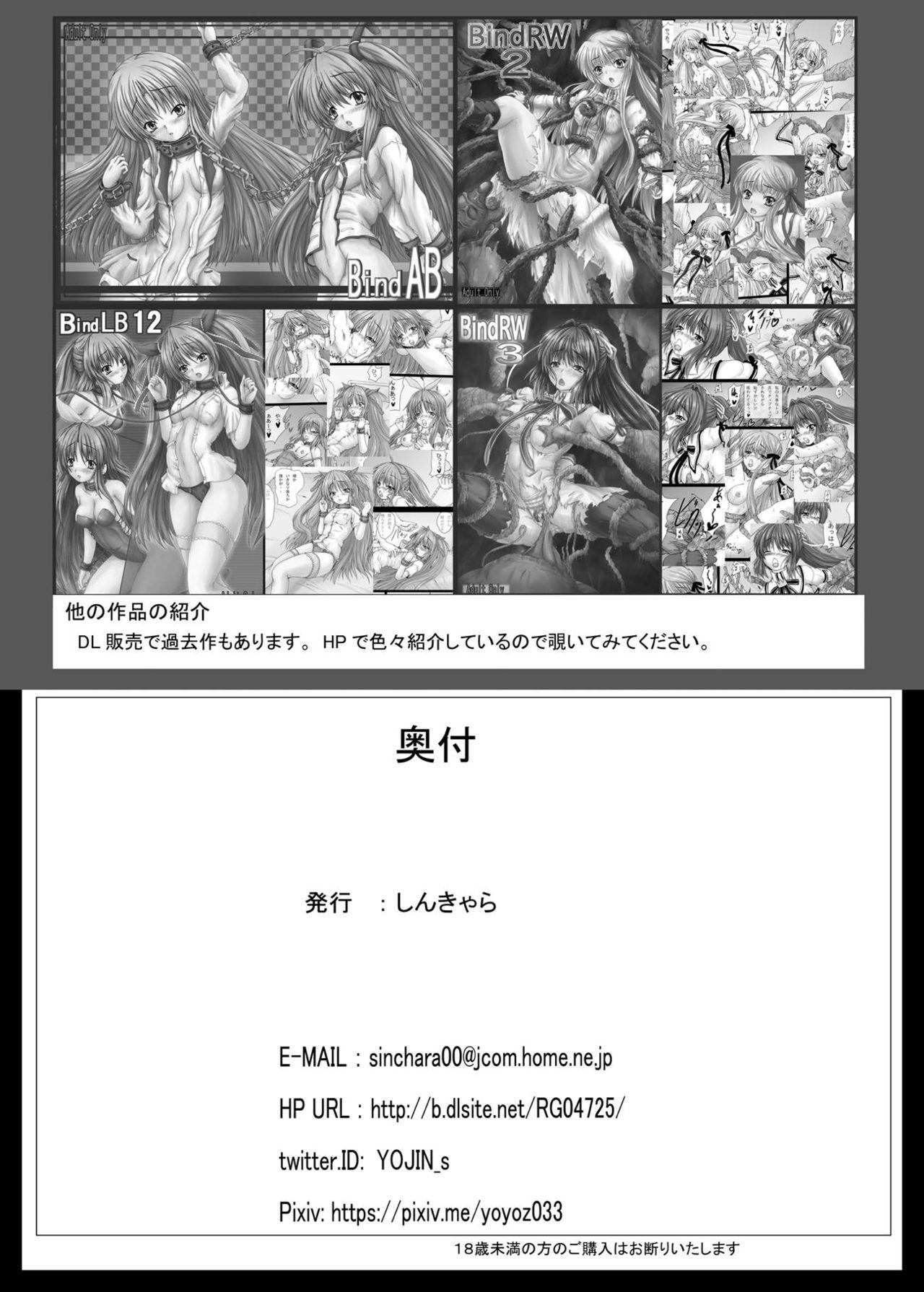 [Shinchara (YO-JIN)] Aigis Shokushu Taisen 2 - Elyse-chan to Shokushu to Slime | Aigis Tentacle Battle 2 - Elyse-chan And The Tentacle Slime (Sennen Sensou Aigis) [English] {Doujins.com} [Digital] 22