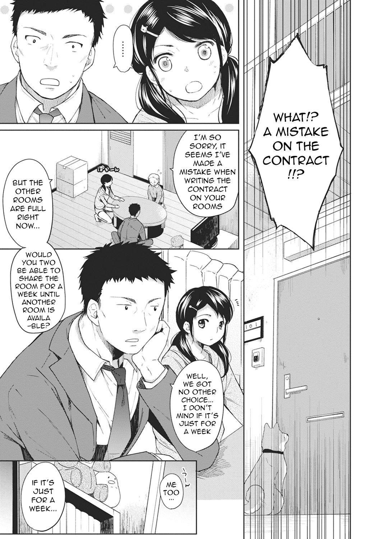 1LDK+JK Ikinari Doukyo? Micchaku!? Hatsu Ecchi!!? Ch. 1-4 2