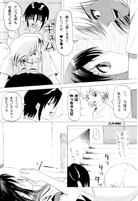 Sachina no Koukou Nikki 3 16