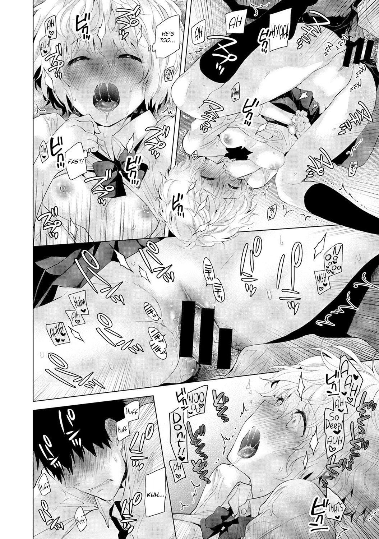 Noraneko Shoujo to no Kurashikata Vol.1   Living Together With A Stray Cat Girl Vol. 1 114