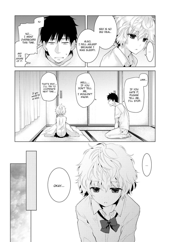 Noraneko Shoujo to no Kurashikata Vol.1   Living Together With A Stray Cat Girl Vol. 1 121