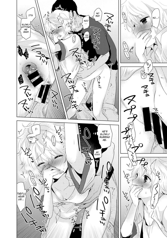 Noraneko Shoujo to no Kurashikata Vol.1   Living Together With A Stray Cat Girl Vol. 1 48