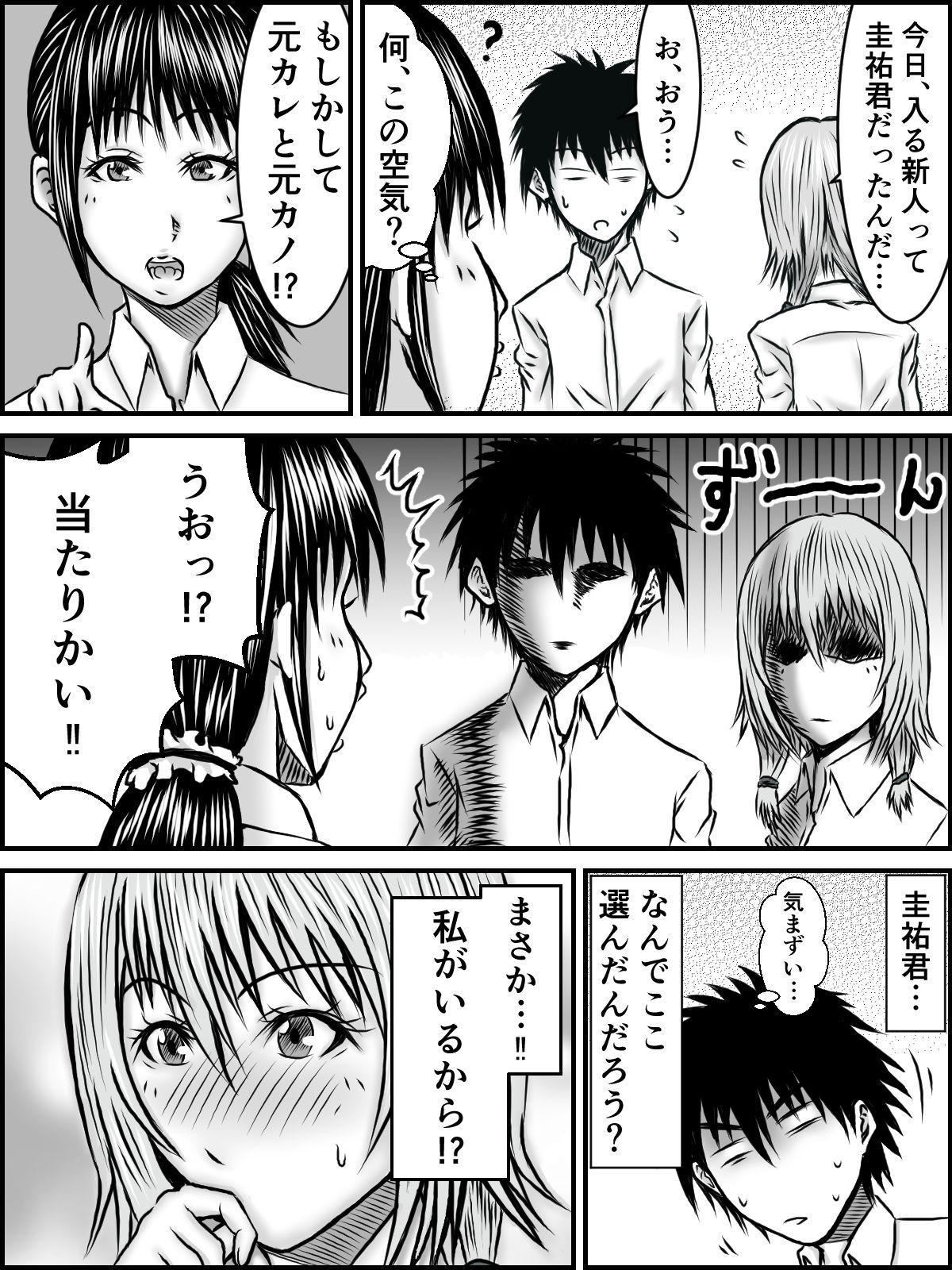 Kiss wa ¥300 74