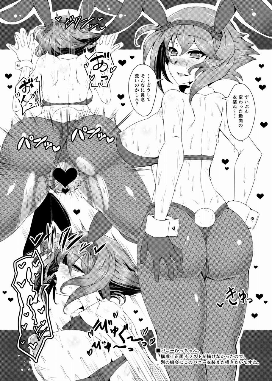 Costte NagaMutsu!! 3