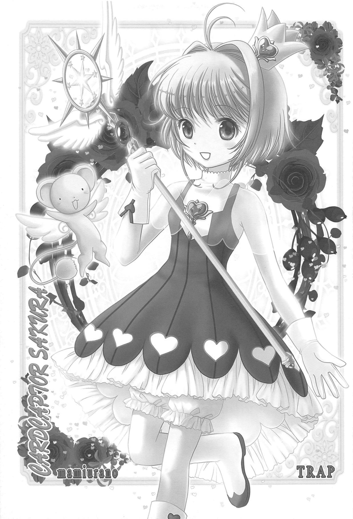 (C95) [TRAP (Urano Mami)] SAO ~sokoni anatato omoideto~ ETERNAL (Sword Art Online) 27