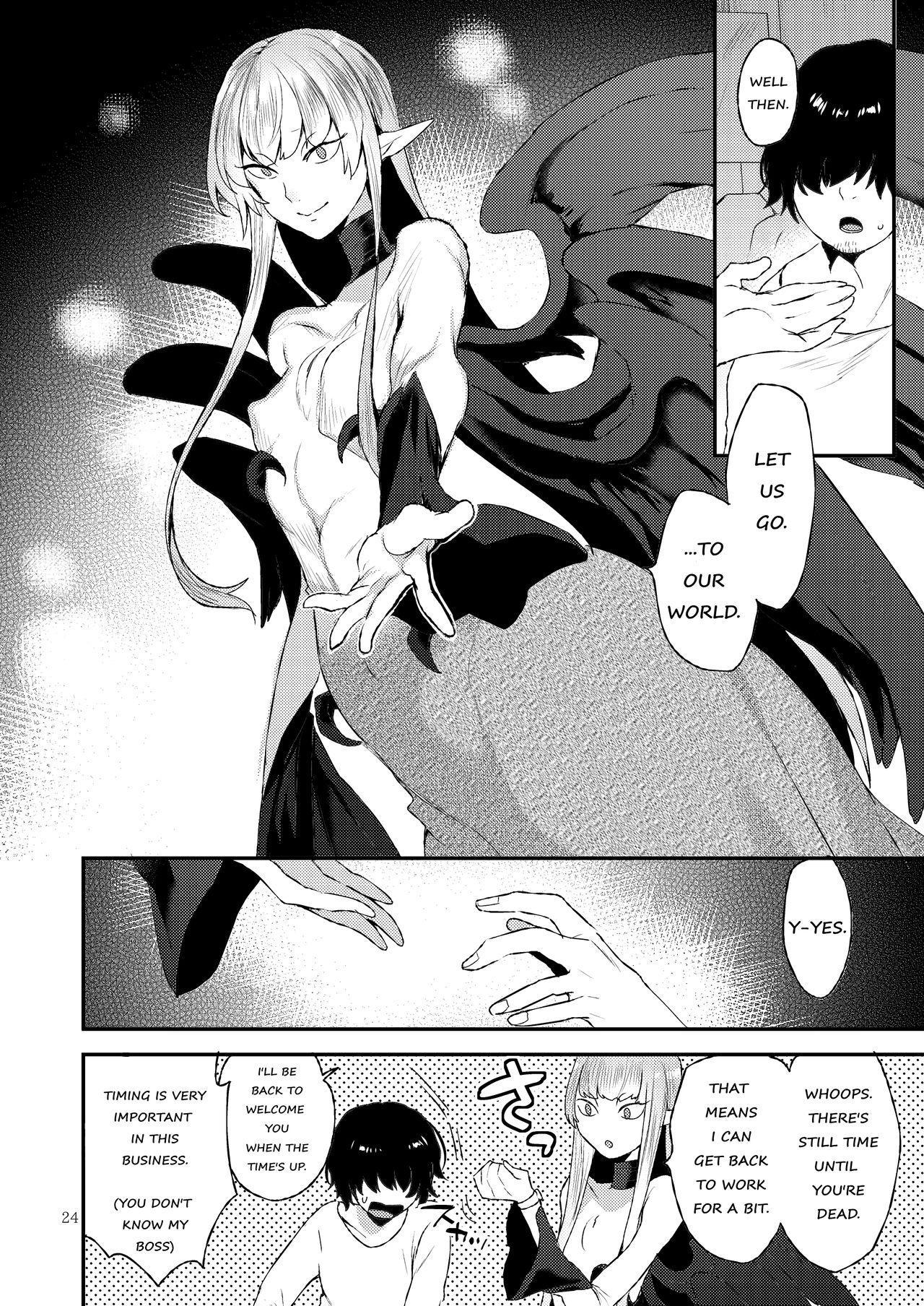 Akuma no Mokuromi 22