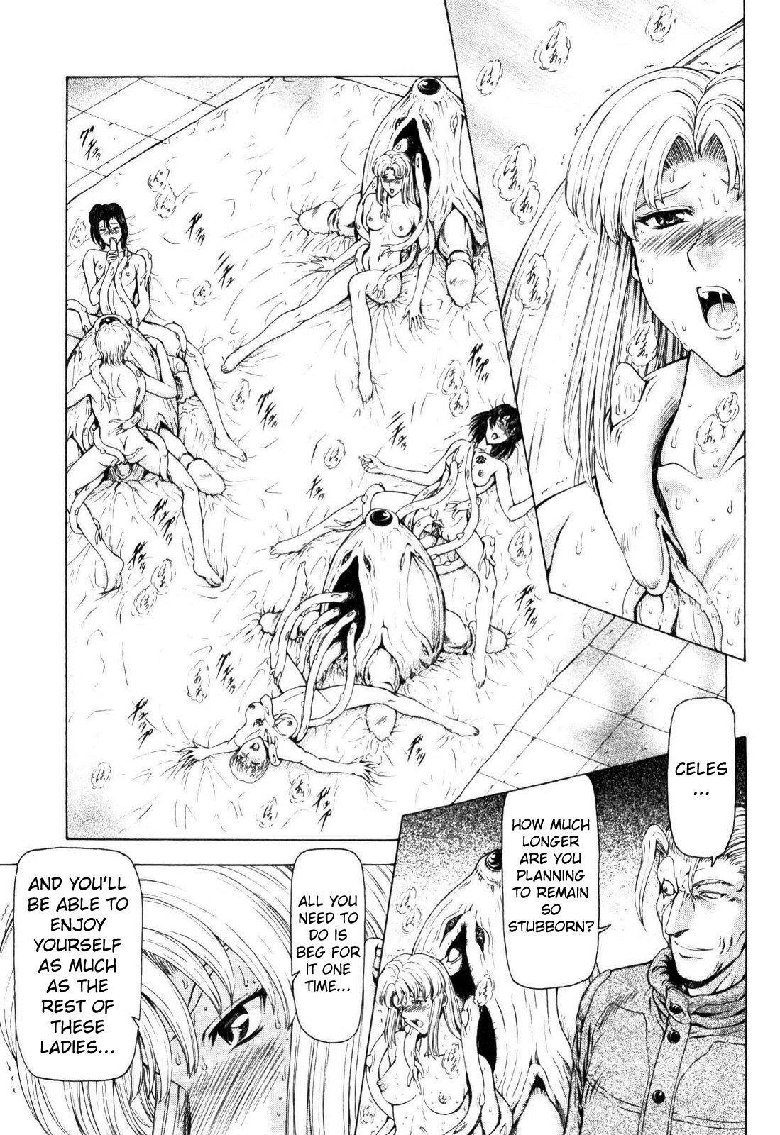 Ginryuu no Reimei   Dawn of the Silver Dragon Vol. 4 99