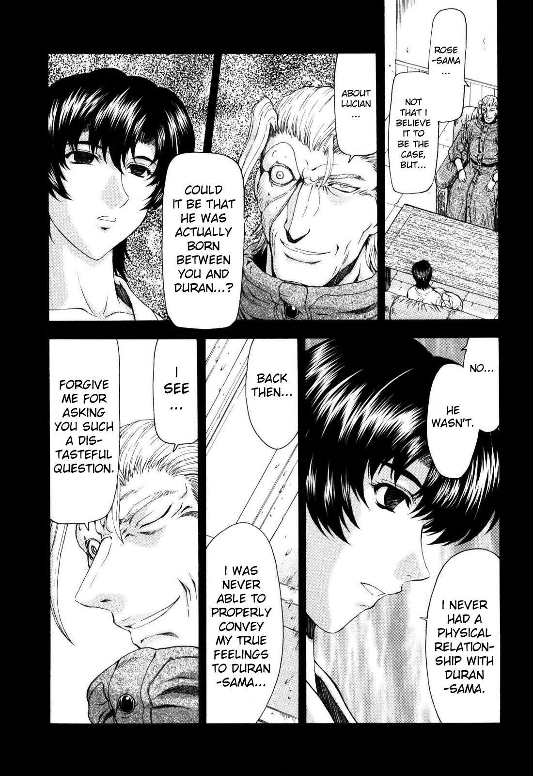 Ginryuu no Reimei   Dawn of the Silver Dragon Vol. 4 109