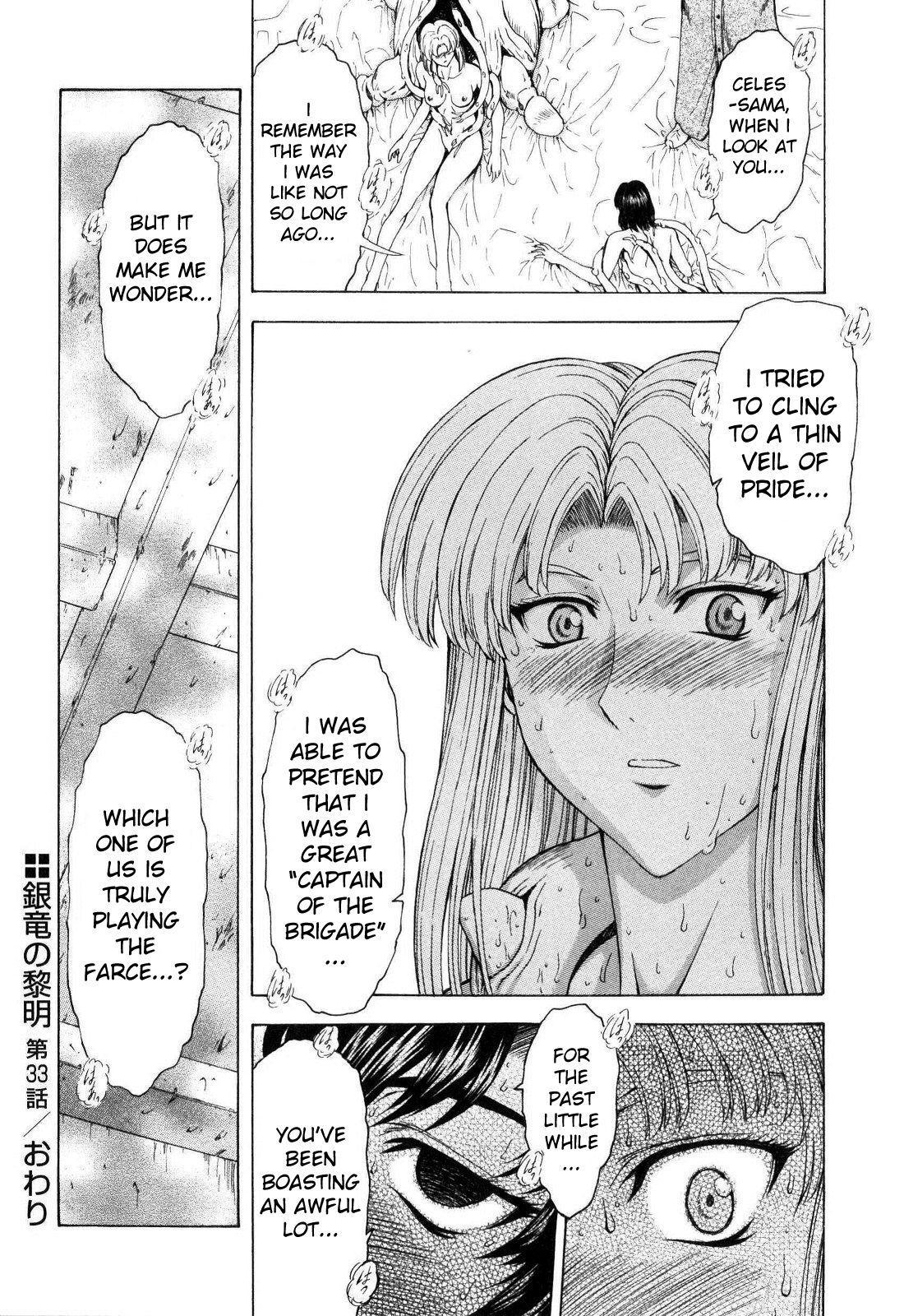 Ginryuu no Reimei   Dawn of the Silver Dragon Vol. 4 110