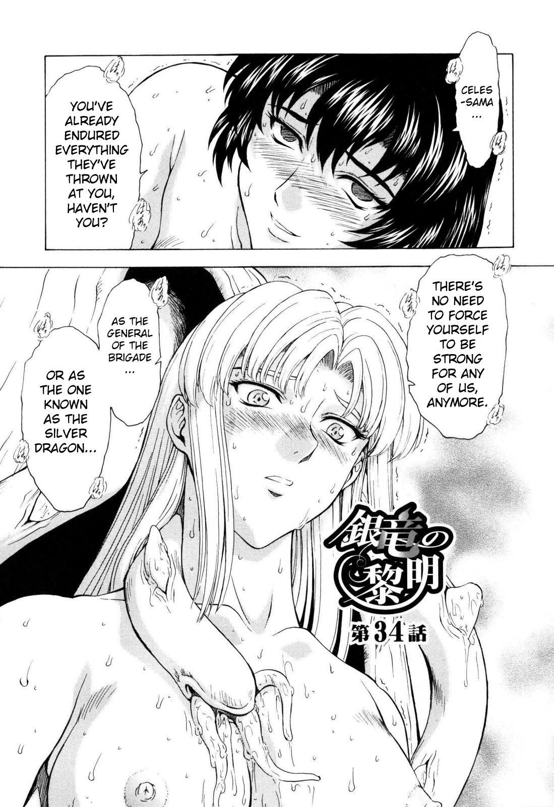 Ginryuu no Reimei   Dawn of the Silver Dragon Vol. 4 111