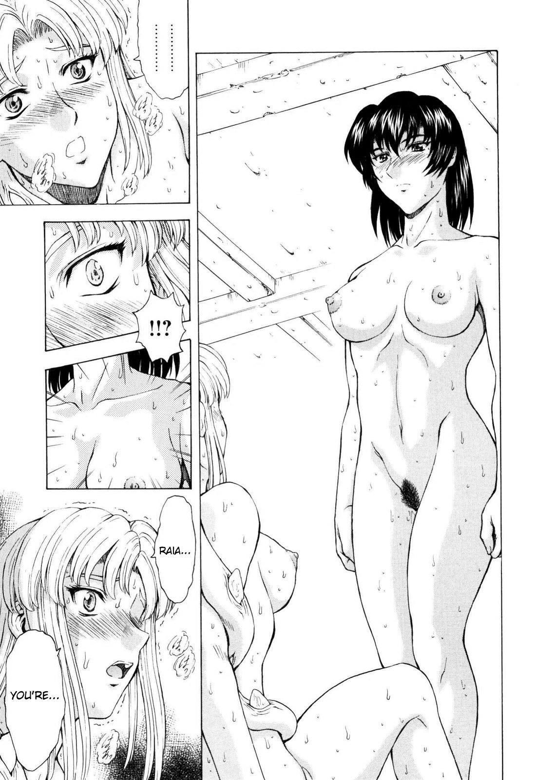 Ginryuu no Reimei   Dawn of the Silver Dragon Vol. 4 113